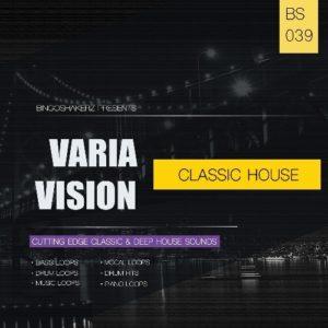 Variavision Classic House